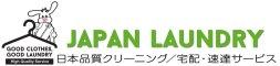 Dịch vụ giặt là cao cấp Japan Laundry