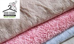 Tìm hiểu cách giặt đồ lông thú hiệu quả