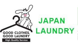 Các lưu ý cho quý khách hàng khi sử dụng dịch vụ giặt là của hệ thông japan launry