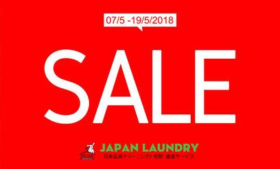 Tháng 5 này Japan Laundry có khuyến mại gì hot