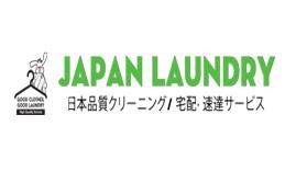 Thông báo chính thức bộ nhận diện thương hiệu Công Ty Cổ Phần Nhật Bản Japan Laundry