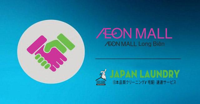 Aeon mall và giặt là Japan Laundry: Cuộc hợp tác của những thương hiệu uy tín