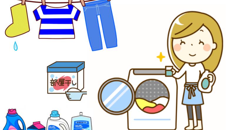 Những thông tin hữu ích trong việc bảo quản trang phục hàng ngày - Japan LaunDry